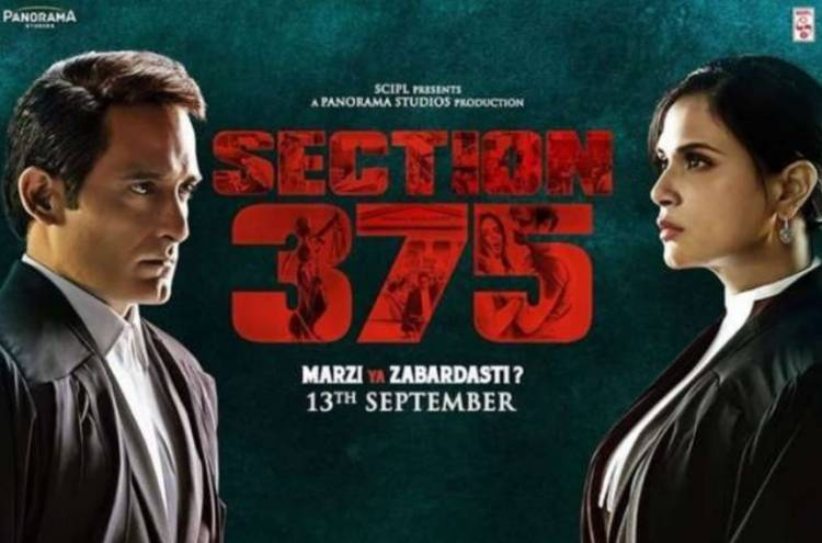 SECTION 375 BOX OFFICE COLLECTION | DAY-WISE NET EARNINGS IN INDIA