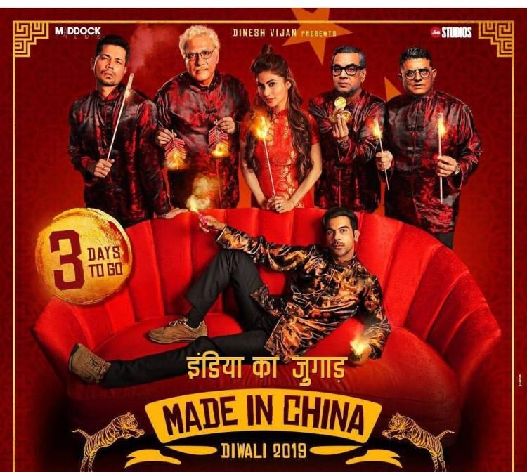 Made In China Box Office Collection | Day-wise Net Earnings in India