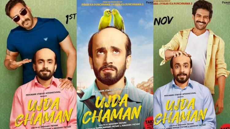 Ujda Chaman Box Office Collection | Day-wise Net Earnings in India