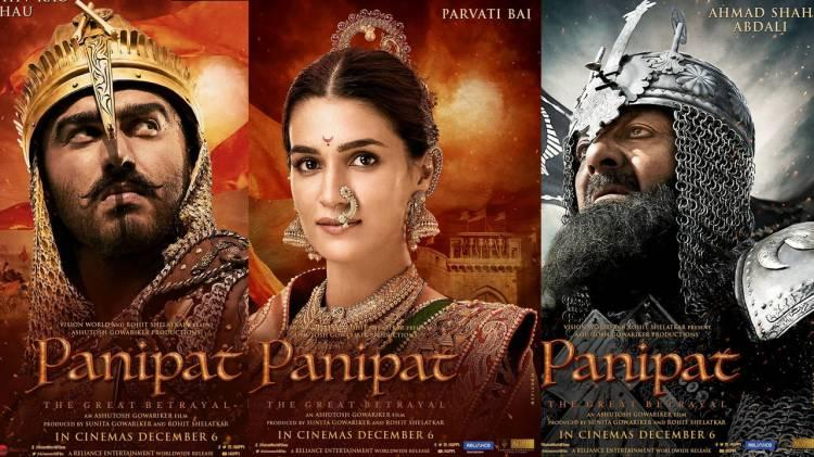 Panipat Box Office Collection | Day-wise Net Earnings in India