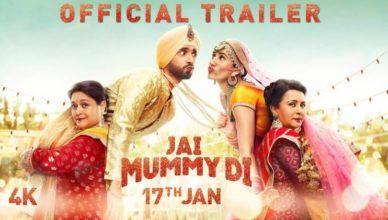 Jai Mummy Di Official Trailer | Sunny Singh and Sonnalli Seygall