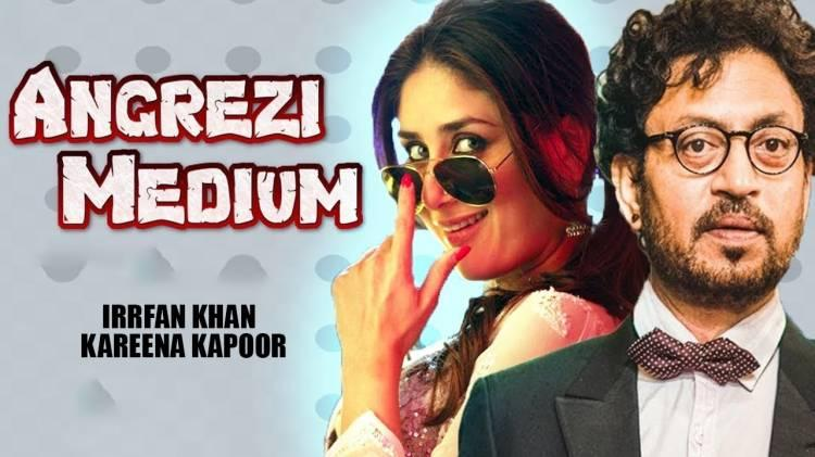 Angrezi Medium Official Trailer | Irrfan Khan and Kareena Kapoor