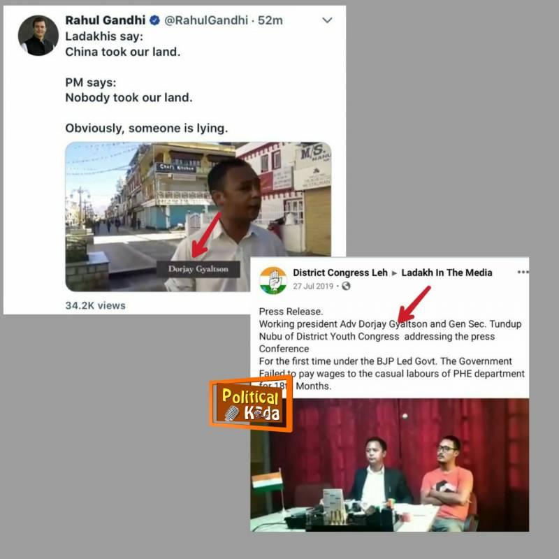 Rahul Gandhi posts a fake video to slam PM Modi