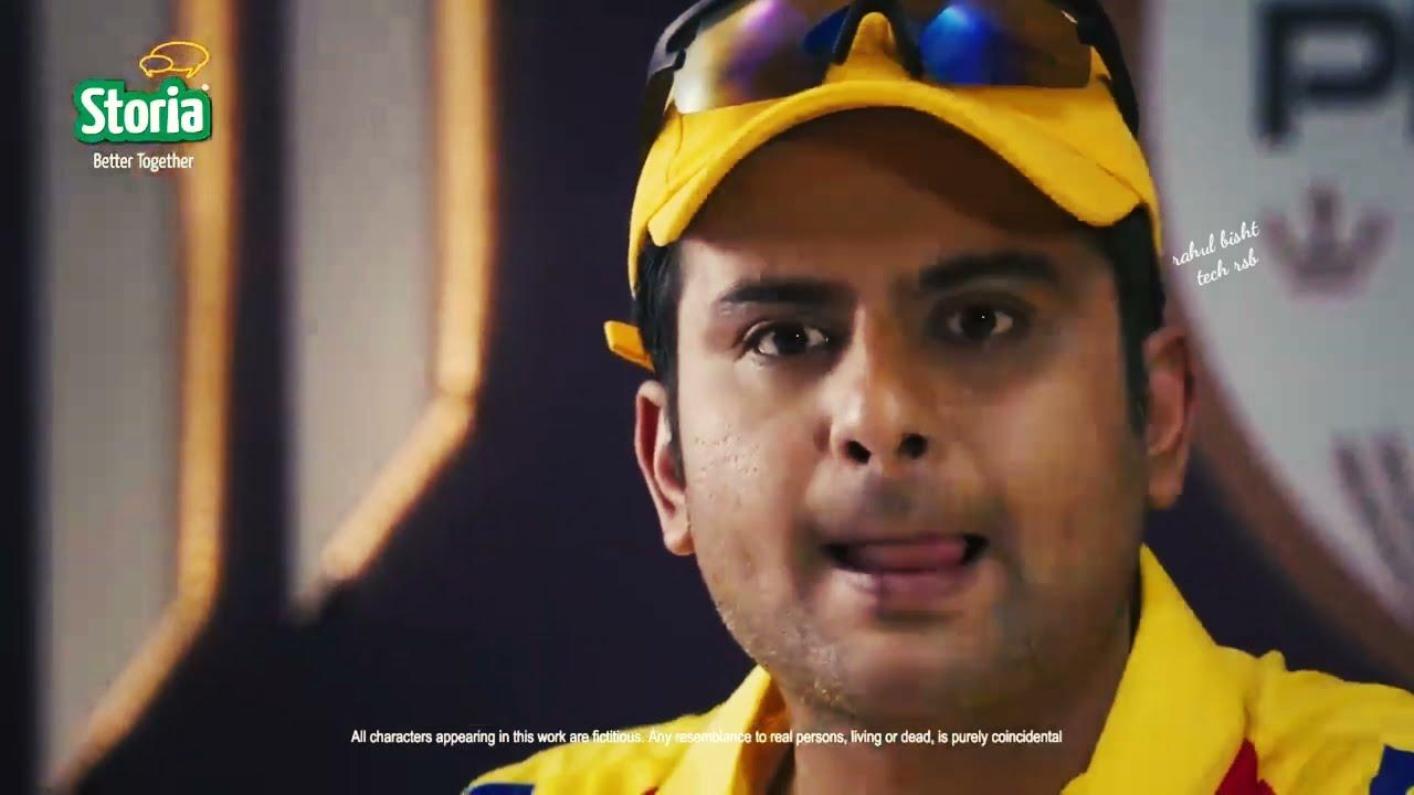 Storia all funny advertisements